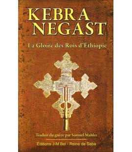 La Kebra Nagast Gloire des Rois d Ethiopie