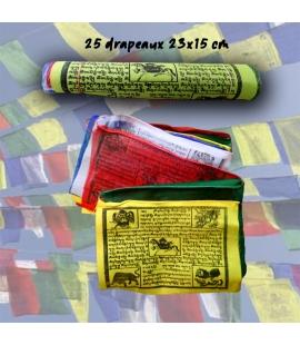 Grande Guirlande drapeaux à prières tibétains